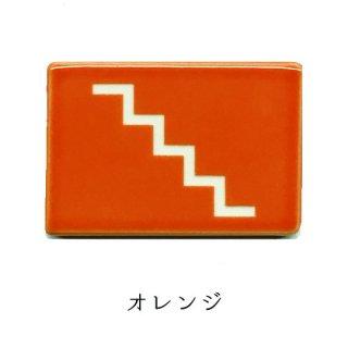 スイッチ×タイル(小)No.10【階段】※両面テープ付