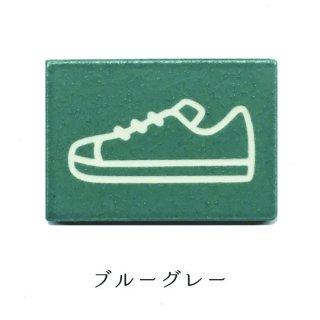 スイッチ×タイル(小)No.24【下足箱/靴箱/フットライト】※両面テープ付