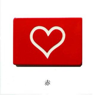 スイッチ×タイル(小)No.23【ハート/LOVE】※両面テープ付