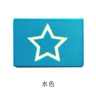 スイッチ×タイル(小)No.22【スター/星型ペンダント】※両面テープ付