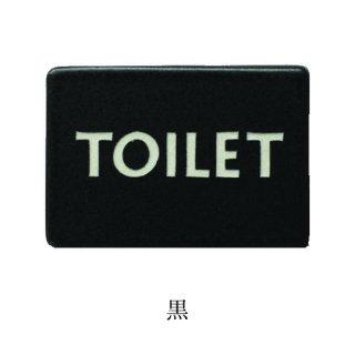 スイッチ×タイル(小)No.2【TOILET/トイレ】※両面テープ付