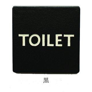 スイッチ×タイル(大)No.2【TOILET/トイレ】※両面テープ付