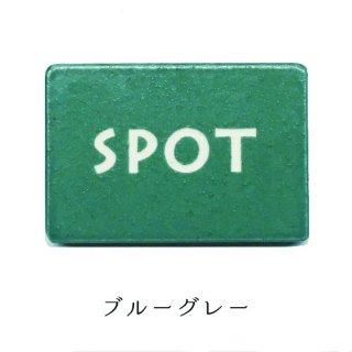 スイッチ×タイル(小)No.16【SPOT】※両面テープ付