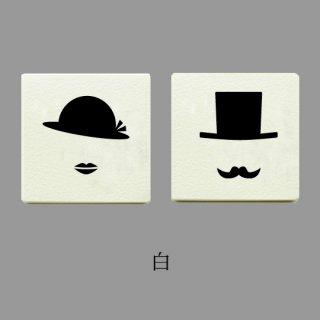 スイッチ×タイル(大)No.91【トイレマーク/紳士・淑女】※両面テープ付