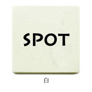 スイッチ×タイル(大)No.16【SPOT/スポット照明】※両面テープ付