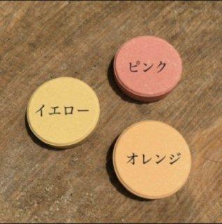 練り込み・丸タイル(10枚)*全3色よりお選びください