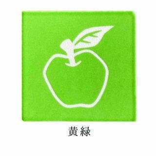 スイッチ×タイル(大)【りんごマーク】※両面テープ付