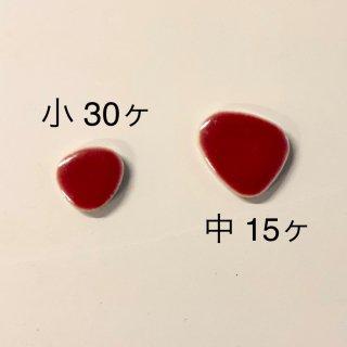 オニギリ型タイル(小・30枚)