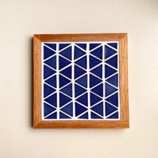 タイル×ナベシキ(キット)三角ブルー