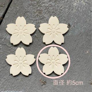 桜タイル4枚(色ぬりしよう!)