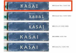 【B級デニム表札まつり】K様/ダメージブルー/書体1.Courier New/中央