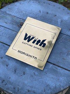 【純金陶板/約25.5×20cm】表札・看板制作(ボンド&両面テープ付き)いたします!
