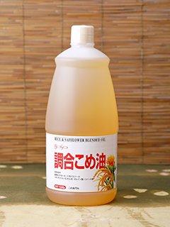 国内産米ぬかが主原料 調合こめ油 1350g