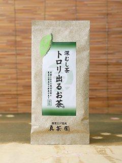 静岡茶 コクと旨みの深むし トロリ出るお茶 100g