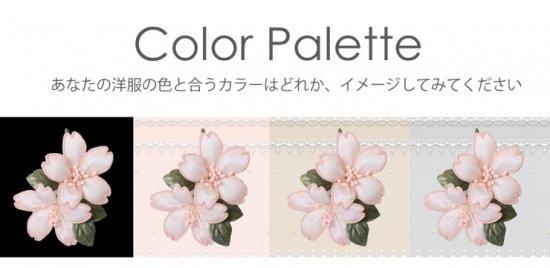 【高級】桜のコサージュ【画像4】