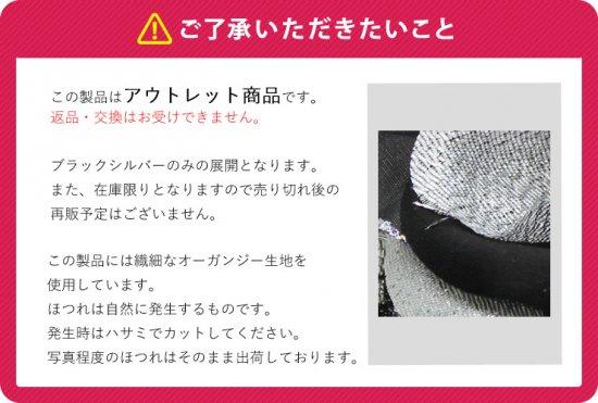 【OUTLET商品】グリッターローズ ふちはりリーフロックリボンつき【画像8】