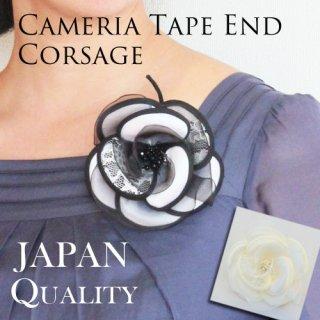 コサージュ 【高級】 ブレードエッジのレースコンビカメリア