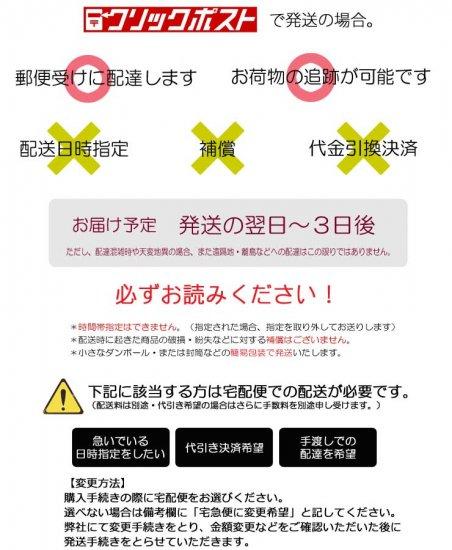 ボーダー柄カメリアコサージュ(S)【画像14】