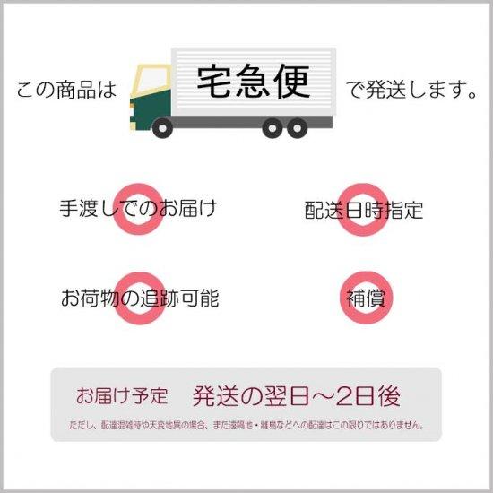 ストライプデニムのコサージュ(L)【画像12】