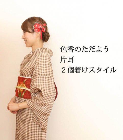 【和装 髪飾り】桜の髪飾り クリップ かんざし 2点セット【画像4】