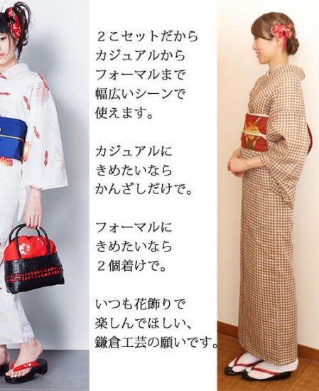 【和装 髪飾り】桜の髪飾り クリップ かんざし 2点セット【画像7】
