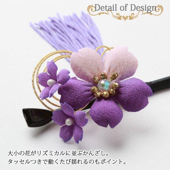 【和装 髪飾り】桜の髪飾り クリップ かんざし 2点セット【画像9】