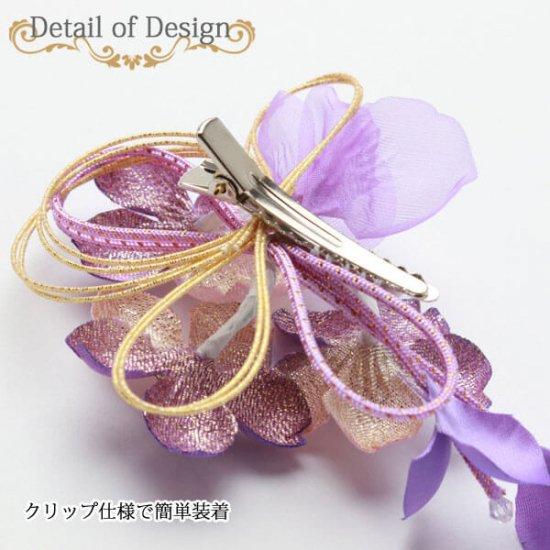 【和装 髪飾り】桜の髪飾り クリップ かんざし 2点セット【画像10】