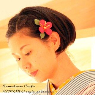 和装 髪飾り 縮緬生地 の ふっくら 花 髪飾り  Uピンタイプ