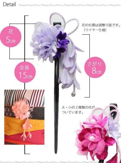 【かんざし 1本】 菊のお花 かんざし 房つき【画像16】