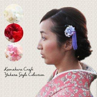 和装 髪飾り | 赤 ・ ピンク 【和装 1本かんざし】 小花よせの1輪かんざし