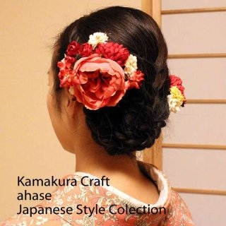 和装 髪飾り | 赤 ・ ピンク 【レトロ 和装】バラ と ポンポンマム が 華やか レトロカラー かんざし