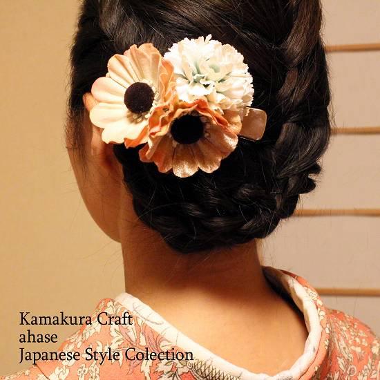 【レトロ 和装】コスモスとカーネーションのヘアクリップ