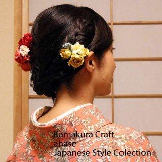 成人式 おすすめ 髪飾り 【レトロ 和装】バラと小花のヘアクリップ