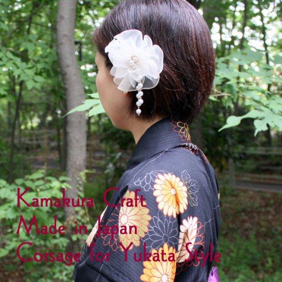 【浴衣 髪飾り】オーガンジー・ロックフリル ヘアクリップ