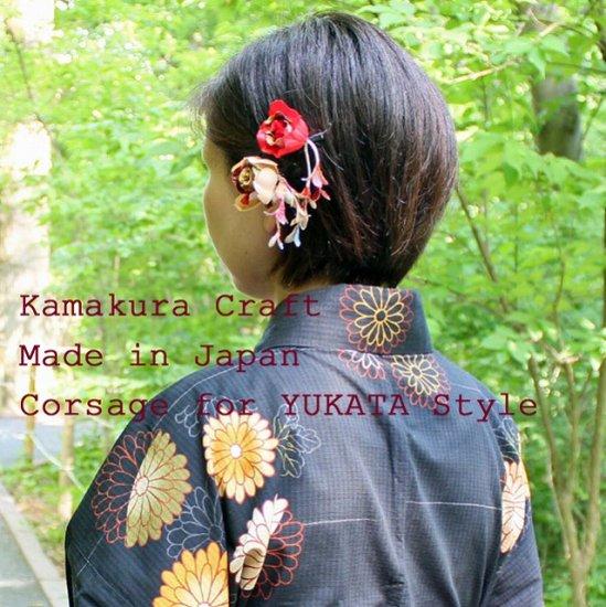 【浴衣 髪飾り】サテンと和布のミニバラのスリーピン