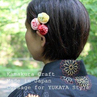 和装髪飾り Uピン 【浴衣に髪飾り】絞り和柄生地 縫い巻バラのUピン