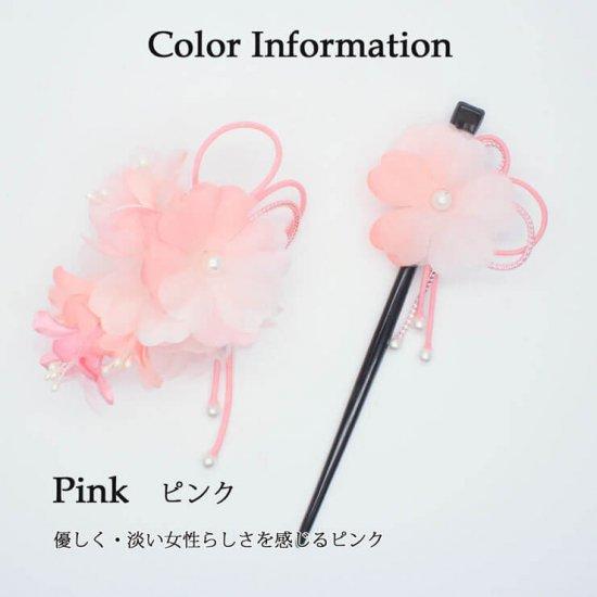 【和装 髪飾り セット】プリムラの花髪飾り かんざし クリップ 2点セット【画像7】