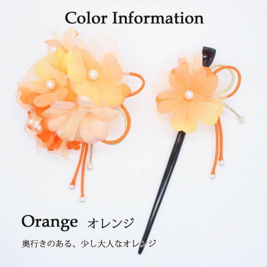【和装 髪飾り セット】プリムラの花髪飾り かんざし クリップ 2点セット【画像8】
