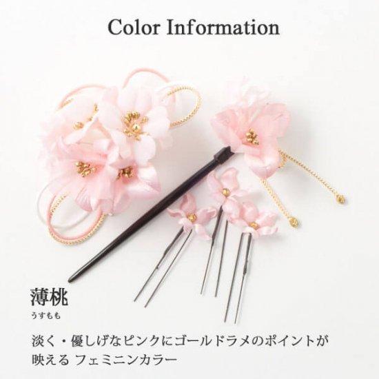【和装 髪飾り セット】カーネーションの花 髪飾り かんざし クリップ Uピン 5点セット【画像13】