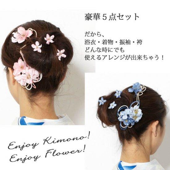 【和装 髪飾り セット】カーネーションの花 髪飾り かんざし クリップ Uピン 5点セット【画像7】