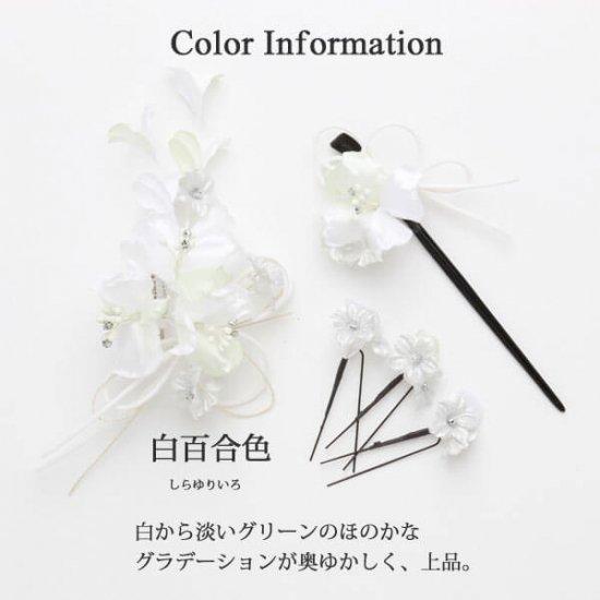 【和装 髪飾り セット】花びら 揺れる フラワー クリップ 髪飾り かんざし Uピン3本 5点セット【画像12】