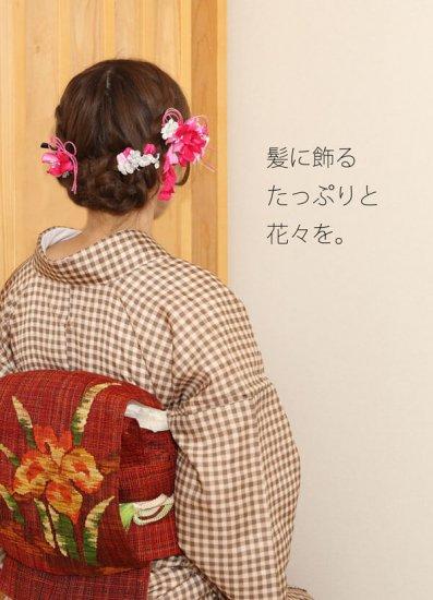 【和装 髪飾り セット】花びら 揺れる フラワー クリップ 髪飾り かんざし Uピン3本 5点セット【画像4】