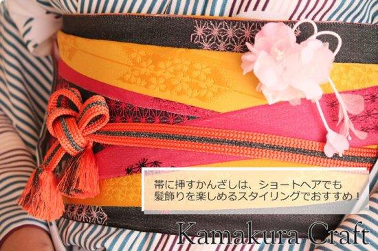 【和装 髪飾り セット】薄縮緬の花飾り クリップ かんざし 2点セット【画像5】