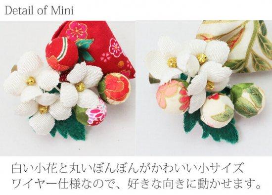 【和装 髪飾り セット】和柄のリボンと花飾り 大小2個ヘアクリップ セット【画像7】