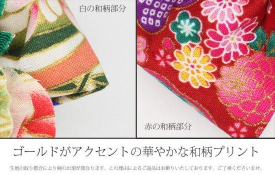 【和装 髪飾り セット】和柄のリボンと花飾り 大小2個ヘアクリップ セット【画像9】