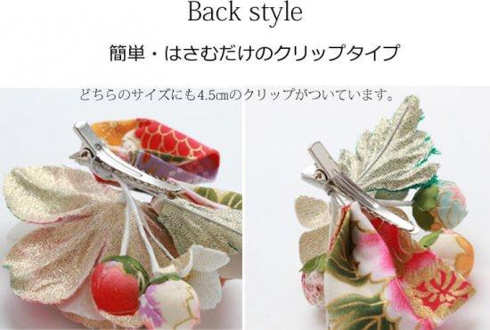 【和装 髪飾り セット】和柄のリボンと花飾り 大小2個ヘアクリップ セット【画像10】