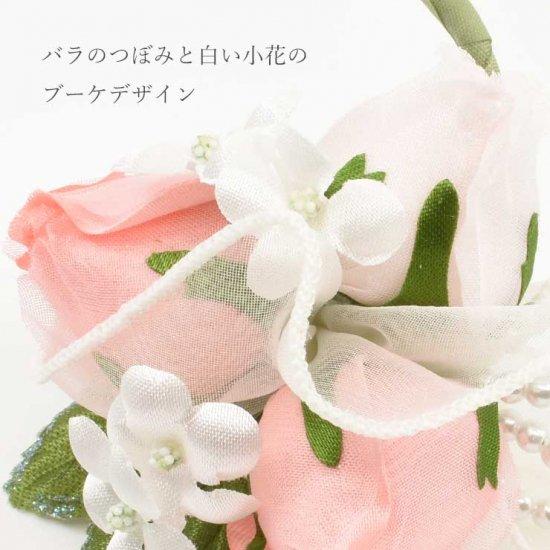【ミニコサージュ】 ミニバラ ブーケのコサージュ【画像5】