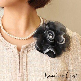 コサージュ | 仕様で選ぶ ふんわり上品なモノトーン 巻バラ サイドパール