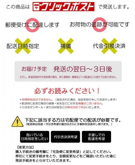 【キッズ コサージュ】カジュアル カメリア ミニコサージュ No.1【画像17】