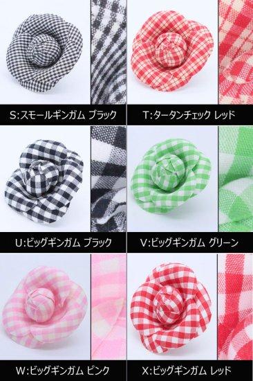 【 キッズ コサージュ 】カジュアル カメリア ミニ コサージュ No.2【画像11】